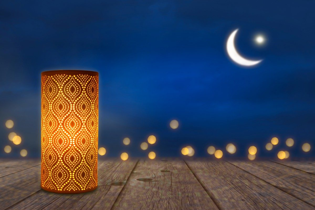 Ramadan: Tips for Managers and Directors